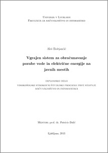 system identification thesis pdf