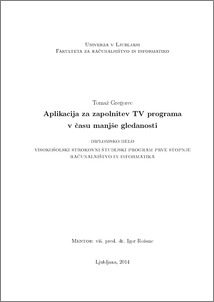 thesis on television broadcasting Competition issues in television and broadcasting 2013 the oecd global forum on competition discussed competition issues in television and broadcasting in february 2013.